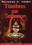 France - Ténèbres sur Sethanon - Cover by Don Maitz