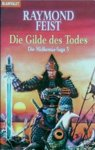 Germany - Die Gilde des Todes - Cover by Don Maitz