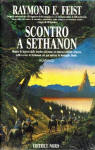 Italy - Scontro A Sethanon - Cover by Geoff Taylor