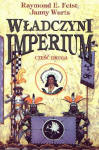 Poland - Wladczyni Imperium cz.2 - Cover by Don Maitz