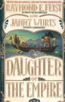 US - Daughter of The Empire - Cover by Janny Wurts